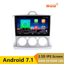 9″ 2G RAM 32G ROM Android 7.1 Car DVD Video Player GPS For ford focus 2 3 2006 2007 2008 2009 2010 2011 audio car radio stereo