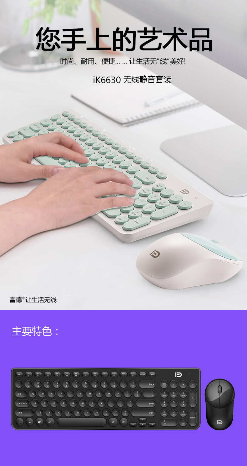 2.4g Teclado e Mouse Sem Fio Conjunto