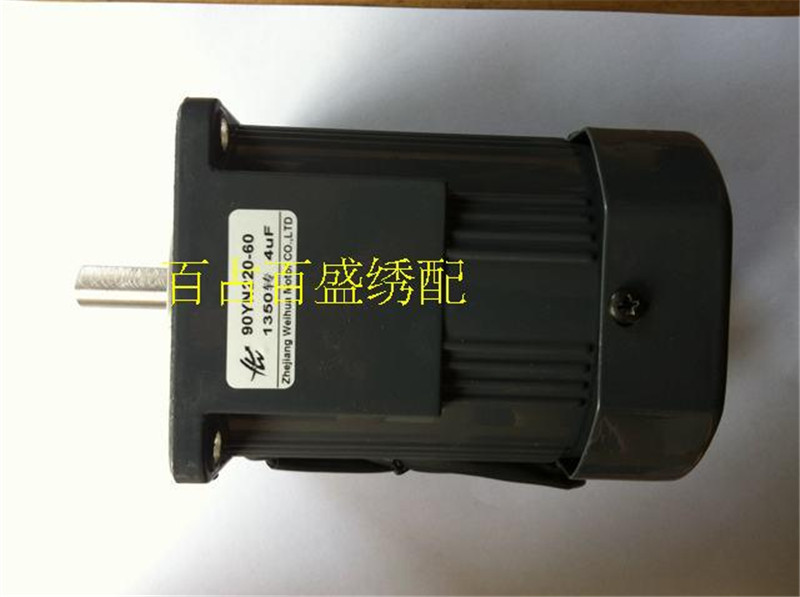 color changing motor capacitor,color changing motor capacitor,
