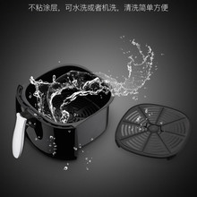 JUMAYO SHOP COLLECTIONS – ELECTRICAL COOKING POT