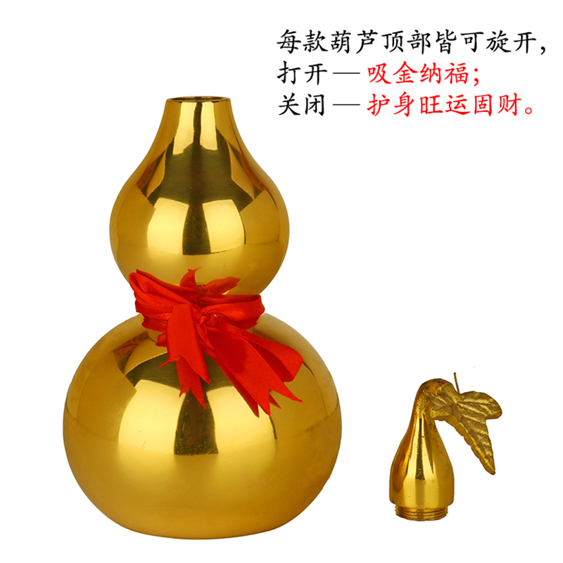 SHUN brass select size Lucky copper gourd Feng Shui hang Town house Household Evil spirit Opening gourd Decoration