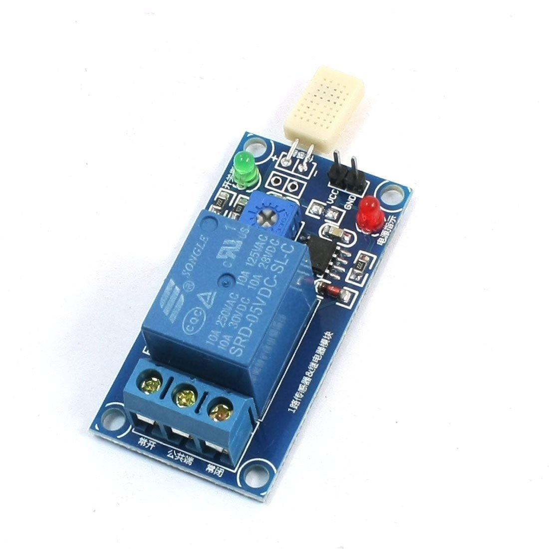 A+++ Electronics Maker DC 5V 1-Channal 1CH Humidity Sensor Switch Relay Module Control Board