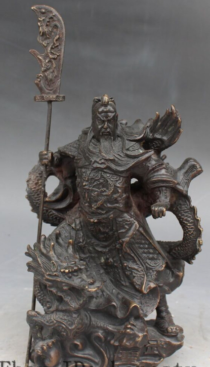 free shipping 9 Chinese Fengshui Bronze Stand Dragon Guan Gong Yu Warrior God Guangong Statue tibet buddhism copper bronze green tara guan yin boddhisattva buddha god statue