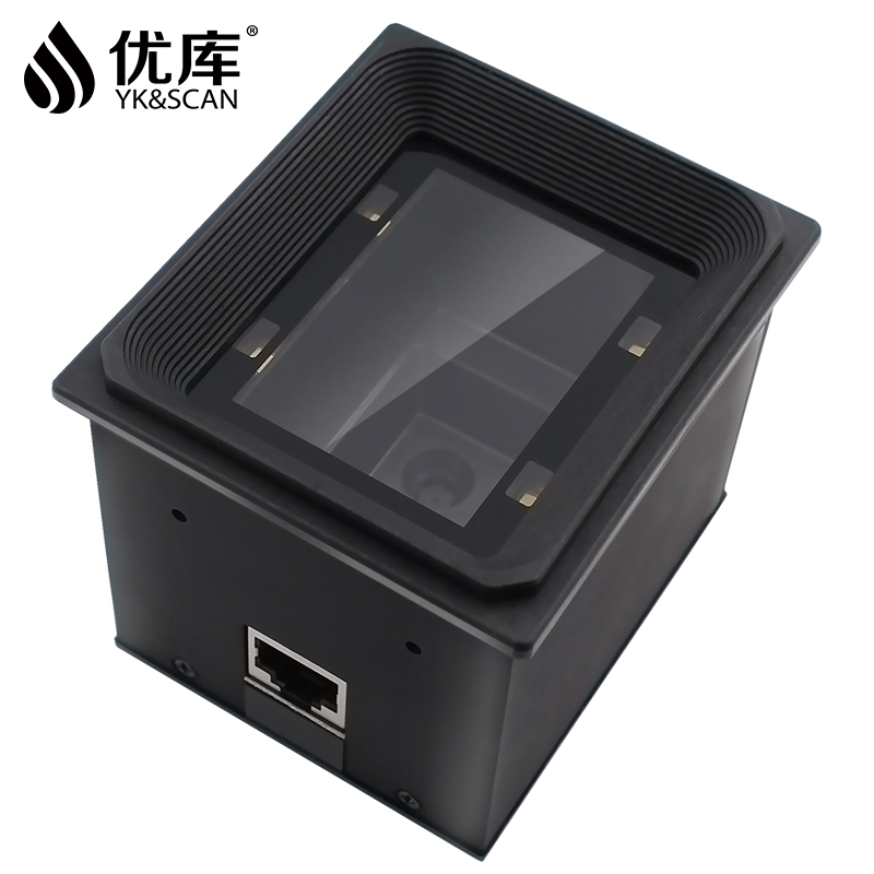 EP3000 Pro 2D Fixed mount scanner high performance version Red LED access control kiosk vending scanner EP3000 Pro 2D Fixed mount scanner high performance version Red LED access control kiosk vending scanner