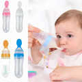 Baby feeding products Baby milk bottle Arc Silica gel  90ml Wide aperture high temperature resistance Spoon Feeding bottle