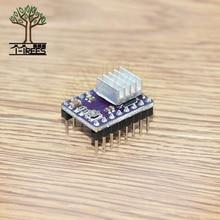 10pcs. 3D Yazıcı StepStick DRV 8825 DRV8825 Step Motor Sürücü Modülü Taşıyıcı Reprap 4 katmanlı 4 katmanlı PCB RAMPS 1.4 + soğut...