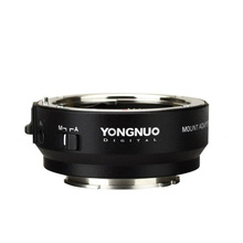 Yongnuo EF-EII auto focus adapter ring for sony E-mount mirroless camera A6300  A6500 A7RIII A7M2 to use Canon EF/EF-S lens