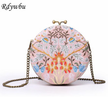 hot deal buy rdywbu round cotton linen embroidere circular gray flower women metal clutches handbags ladies wedding party cheongsam bag h51