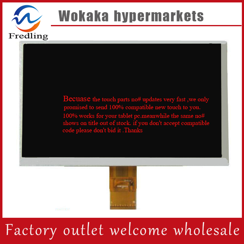 HW800480F-4A-0A-30 40 HW800480F 9 9inch LCD LCM Display PANEL screen 800*480 For Allwinner A13 Q9 Q90 Tablet PC