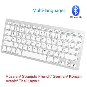 Мини Русская Bluetooth клавиатура, испанская, французская, немецкая, Корейская, Арабская, тайская, многоязычная клавиатура для IOS, Android, Windows, ПК