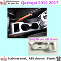 car cover stick ABS inner middle Shift Stall Paddles cup switch knob frame lamp trim moulding 1pcs For N1ssan Qashqai 2016 2017
