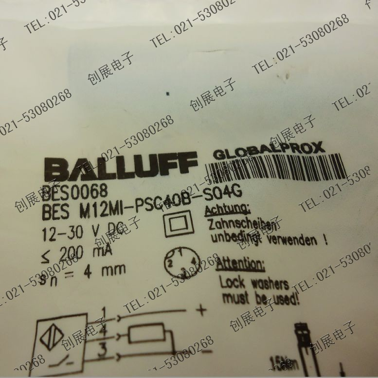Brand new genuine High precision BALLUFF proximity switch BES M12MI-PSC40B-S04G купить
