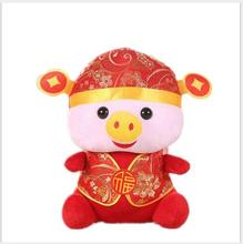 WYZHY  New Year gift, lucky champion, pig plush toy, send a friend, children 20CMCM