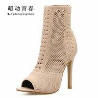 New Women Pumps Women Peep Toe Fashion Thin Heel High Heels Shoes Fashion Gladiator Women Casual