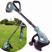 2016 New Garden Tools Top Quality Charging Grass Trimmer Portable Home Lawn Mower with Wheels Trimmer Grass Trim Level Machine