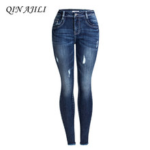 QIN AJILI Women Jeans Mid Waist Skinny Ripped Scratched Pencil Pants Zipper Cotton Ankle-Length Pant Blue Denim Casaul Trousers