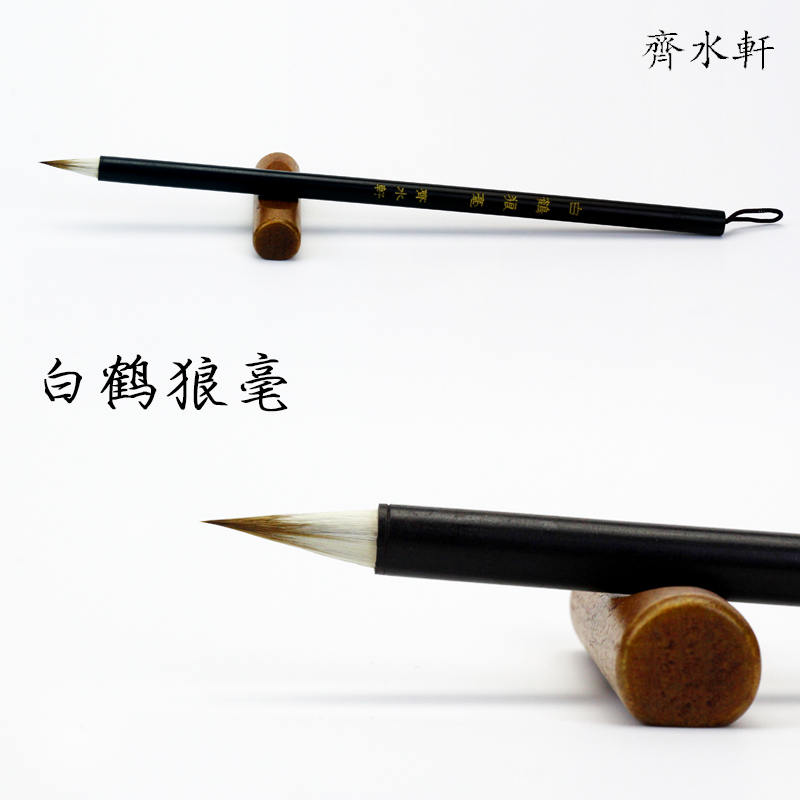 Weasel Hair Calligraphy Brushes Small Regular Script Calligraphy Brush Pen Multiple Hairs Chinese Writing Brush Stationery New chinese traditional calligraphy brushes pen woolen and weasel hair multiple hairs writing brushes artist drawing copybook suit