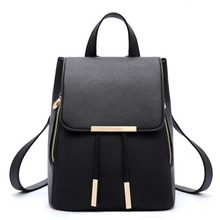 цены на Backpack Women Superior Quality School Supplies Backpack Female Leather Japanese Street Bag Women's School Bag for Girl Backpack в интернет-магазинах