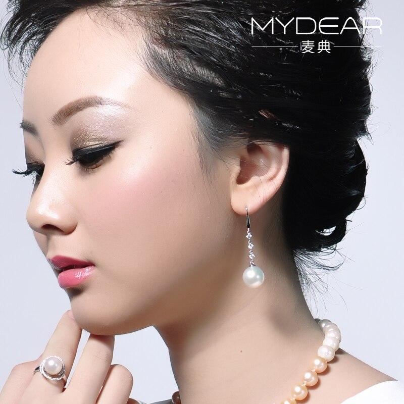 Mydear белый камень, 14 К цвет золотистый Павлин Дизайн серьги, новейший дизайн алмазные серьги