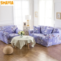 SMAVIA Purple Flower Dyeing Couch Cover All inclusive Single Chair Cover Polyester Elastic Slipcovers Non slip Furniture Cover