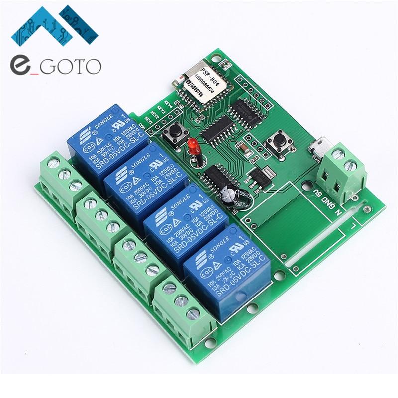 DC 5V 4 Channel Wifi Relay Module Phone APP Wireless Remote Control WIFI Switch Jog Self-Lock Interlock 433M For Smart Appliance