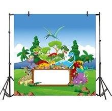 Laeacco fondos fotográficos para estudio fotográfico de animales del bosque de la jungla, fiesta de dinosaurios, fondos de fotografía personalizados para cumpleaños de bebé