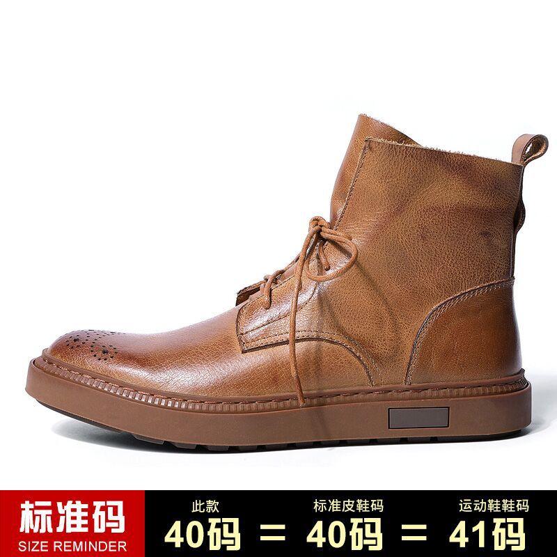 INOE мужские короткие зимние ботинки из овечьей кожи на меху на шнуровке для мужчин мужские полуботинки на шнуровке нескользящая подошва удо... - 6