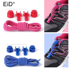 1 pair Locking no tie lazy shoeLaces sneaker elastic Shoelaces children safe elastic shoe lace cordones Shoe accessories