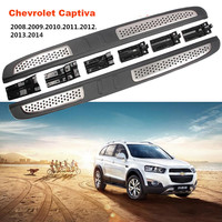 For Chevrolet Captiva 2008 2014 Car Running Boards Auto Side Step Bar Pedals High Quality Brand New Original Design Nerf Bars