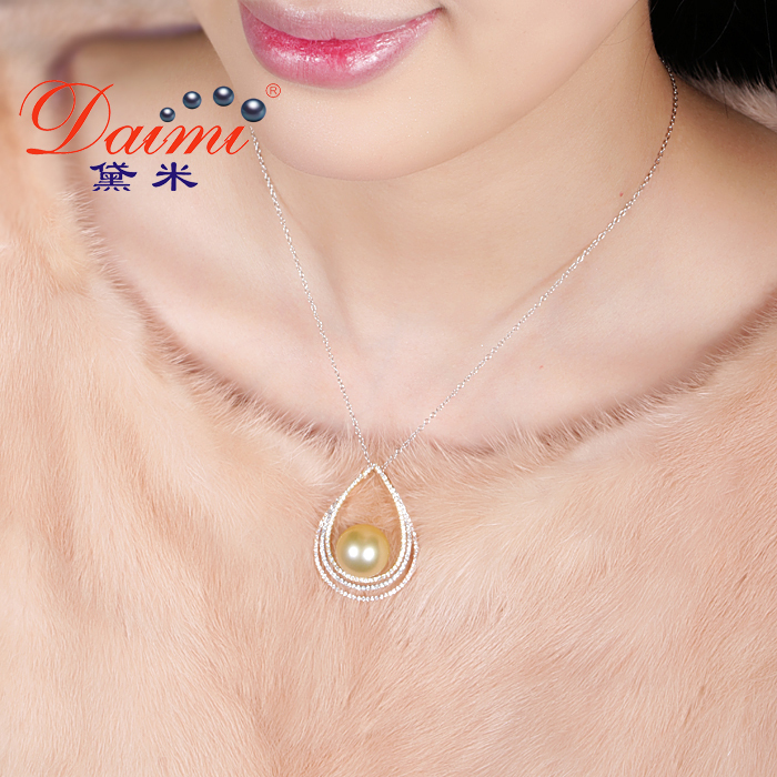 Daimi 135 14mm south sea pearl pendant luxury water drop pendant daimi 135 14mm south sea pearl pendant luxury water drop pendant necklace18k yellow gold brand jewelry for lover in pendants from jewelry aloadofball Choice Image