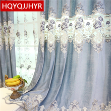 Blue European high quality velvet embroidered living room curtain with white Voile Curtain for bedroom hotel Kitchen