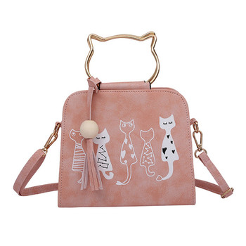 Women's Cat Printed Top-Handle Bags