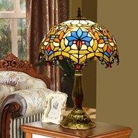 12 дюймовый Европейский барокко старинные витражи Тиффани настольная лампа гостиной и спальни Ресторан клуб КТВ бар декоративные лампы
