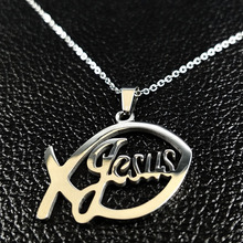 Christian Jewelry Stainless Steel Jesus / Fish  Necklace