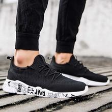 Мужская спортивная обувь для бега; удобные кроссовки с сеткой; прогулочная обувь для бега; Мужская обувь; zapatos hombre; Новинка