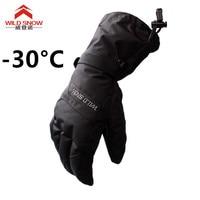 New Men S Ski Gloves Snowboard Gloves Snowmobile Motorcycle Riding Winter Gloves Windproof Waterproof Unisex Snow