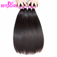 BFF GIRL Brazilian Straight Hair Bundles 100% Human Hair Can Buy 1/3/4 Bundles 10 26 Natural Color Remy Hair Weaves Extensions