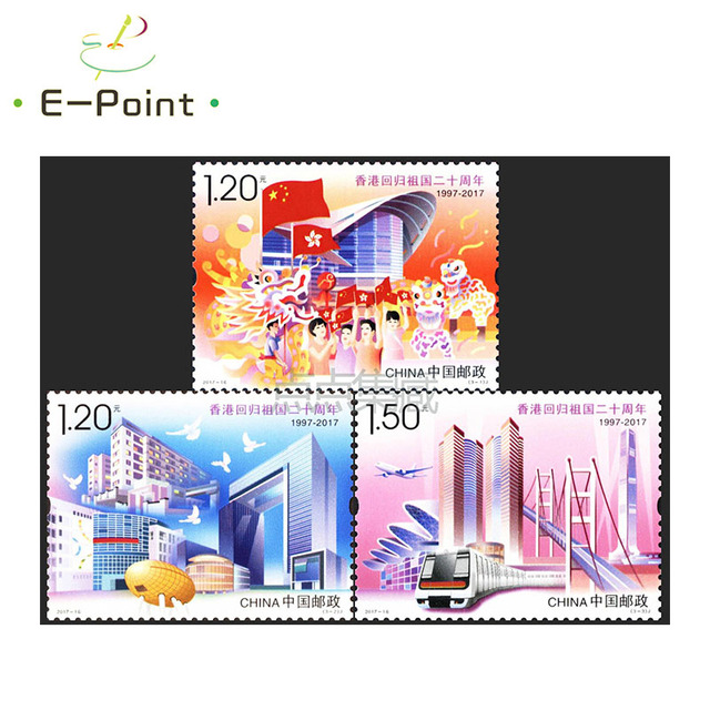 Us 2 99 E Point 3 Pcs Set China Postage Stamps 2017 16 The 20th Anniversary Of The Return Of Hong Kong To China 1997 2017 In Stamps From Home