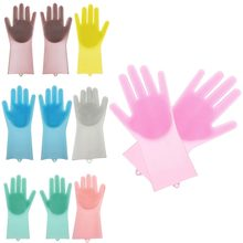 7colors 1 Pair Magic Silicone Scrubber Rubber Cleaning Gloves Dish Washing Pet Care Grooming Hair Car Kitchen Helper Dropship(China)