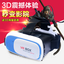 2016 newest Google cardboard VR BOX II 2.0 Version VR Virtual Reality 3D Glasses For 3.5 – 6.0 inch Smartphone 5 colors