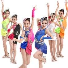 5 Kids Girls Latin