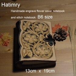 Hatimry lederen journal notebook tavelers boeken handgemaakte vintage graveren bloem op lederen cover boeken schoolbenodigdheden