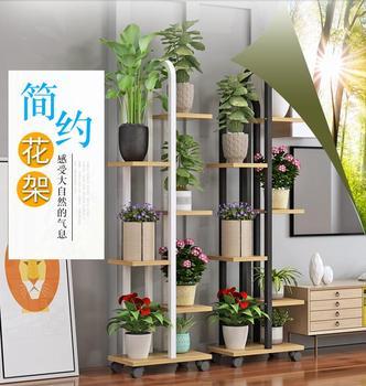 Orchid shelf, living room flower shelf, household multi-storey indoor floor iron balcony flower pot shelf