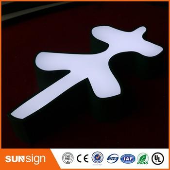 LED channel letter sign making 9'' store sign