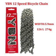 YBN S12 Chain Bicycle Chain 12 Speed MTB Road Bike Chain For Shimano Sram Campagnolo Systen 12 Speed Bicycle Chains ybn bicycle titanium ultralight chains mtb mountain road bike 11 speed bicycle chain 116 links for shimano campanolo sram system