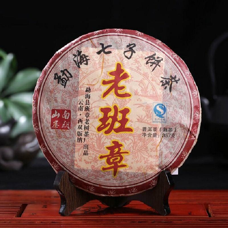 Laobanzhang Old Tree Ripe Puer Pu Er Tea, Chinese Shu Pu ...