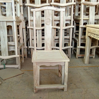 Ming and Qing classical solid wood dining chair Chinese chair elm wood chair hotel dining room furniture Minimum order 4 chairs