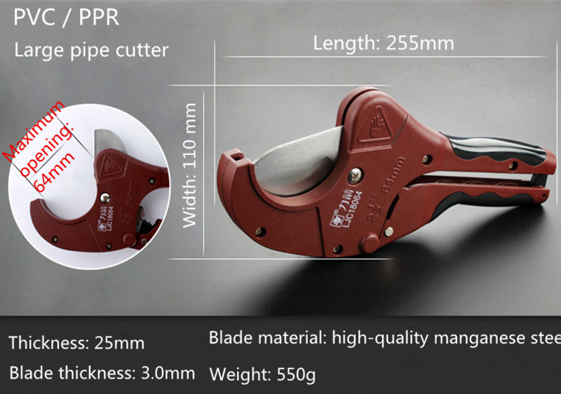 Large PVC pipe cutter PPR pipe cutter [store] hong kong flying deer pvc pipe cutter quick type water pipe cutter cut pvc pipe gt l