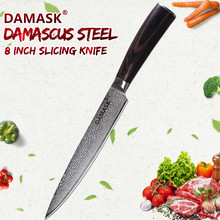 DAMASK Slicing Knife Japanese Damascus Steels Kitchen Knives Sharp Sushi Meat Cutter Professional Durable Cooking Tools