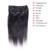 Rainha Do Cabelo Da Malásia Virgem Cabelo Liso Grampo Em Extensões Do Cabelo, 10 Pçs/set, 10-28 de Polegada em Estoque, 1B Cor Natural DHL Livre